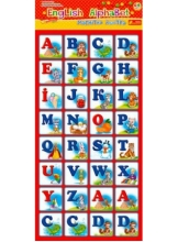 Магнитная Азбука English Alphabet
