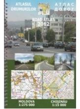 Atlasul drumurilor. Атлас дорог. Chisinau
