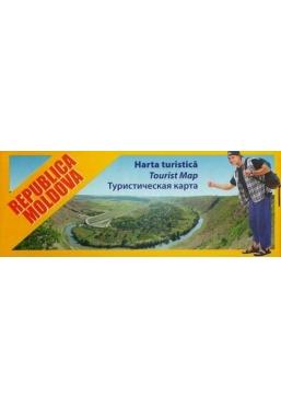 Republica Moldova Harta turistica