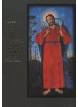 Ruga pentru neam Arta moldoveneasca din secolele 14-20