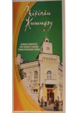 Chisinau. Shema turistica