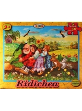 Puzzle Ridichea 30 piese