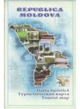 Republica Moldova. Harta turistica