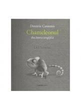 Chameleonul. Din istoria ieroglifica