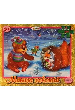 Puzzle Manusa colorata 30 piese