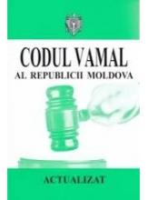 Codul vamal