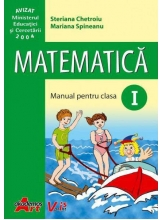 Manual de Matematica pentru clasa I