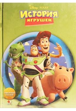 Disney. История игрушек
