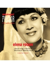 Mari interpreti de folclor. Elena Roizen. Vol. 4 +CD