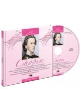 Mari compozitori-20 Chopin +CD