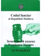 Codul funciar al Republicii Moldova