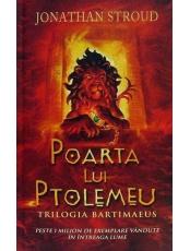 Poarta lui Ptolemeu