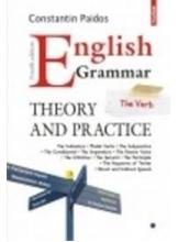 Enghlish Grammar Set 3 vol.