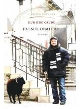 Falsul Dimitrie