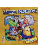 Povesti cu puzzle: Gainusa porumbaca