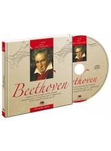 Mari compozitori-27 Beethoven +CD