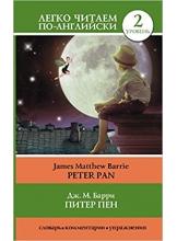 Peter Pan Питер Пен