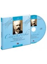 Mari compozitori-28 Ceaikovski +CD