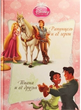 Disney Printsesy Rapuntsel i ee geroi