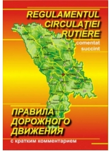 Regulamentul circulatie rutiere 2015