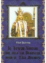 Io. Stefan Voievod din mila lui Dumnezeu....