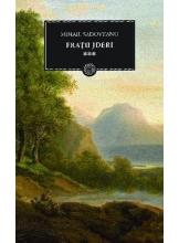 BPT98 Fratii Jderi v.3