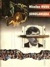 Sobolaniada