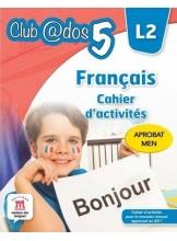 Francais. Cahier d activites. L2 (clasa a V-a)