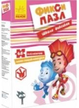 Пазл-энциклопедия