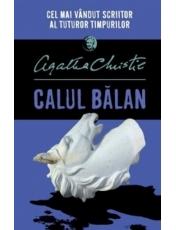 CALUL BALAN.