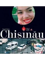 Chisinau. Album