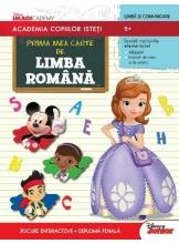 Academia copiilor isteti. Prima mea carte de limba romana