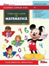 Academia copiilor isteti. Prima mea carte de matematica
